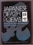 Japanes death poems