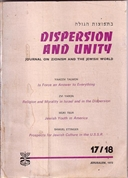 Dispersion and Unity
